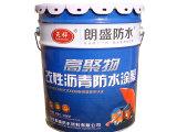 【liao不滴@朗盛】(甘肃、新疆)高聚物改性沥青防水涂料