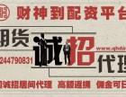 天津期货配资-恒指期货配资-正规平台-资金安全-0息