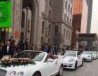 奔驰SLK敞篷跑车租赁|保时捷911|宝马Z4硬顶