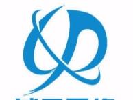 小程序开发 网站建设 微分销 电商网站 APP开发