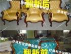 专业酒店 KTV 茶楼沙发翻新、换皮、换布套