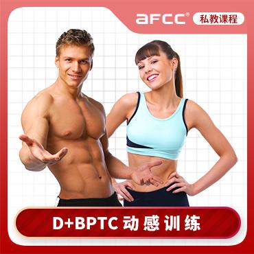 上海高端国职私教证怎么收费,欢迎咨询