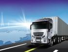 广州萝岗物流公司 货运公司 运输公司 广州物流专线网