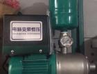 德国WILO/威乐卧式多级不锈钢泵MHI404变频苏州总经销