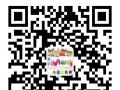 绵阳少儿英语培训学校:选麦希儿童成长馆