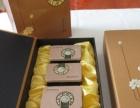 湖南岳阳茶叶红酒土特产礼盒设计印刷生产厂家