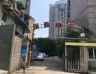 金华公寓 70年产权住宅 成都不限购新楼盘 不限购区域金华公寓