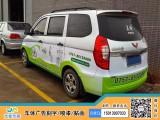佛山车体喷漆广告审批,乐从货车贴画价格