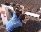 上门维修空调,专业技术,空调加氟 空调移机服务