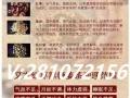 又木红枣黑糖姜茶,宝妈学生创业首选