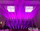 户外活动灯光音响出租舞台搭建LED显示屏