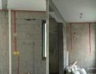 家庭水电维修改造一体化