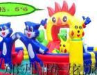 2015年大型充气玩具 滑梯 蹦床 乐园