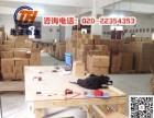 广州越秀区物流公司至湖南全境物流专线