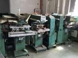 专业高价回收各种金属废金属铜铁设备电线电缆厂房拆除