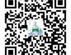 大石桥新通桥送水 SOHO 南阳路黄河路 人民公园周边送水