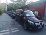 北京全新奔馳商務包車自駕一日游