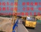 眉山桥梁检测车出租_仁寿卓越大量桥梁检测车租赁