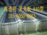 双层智能温室大棚专用8mm10mm阳光板透明耐力板每平米价格