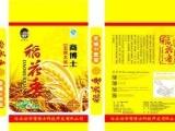 新米 东北大米 五常 稻花香 精品礼盒