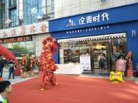 武汉光谷杨园礼仪庆典公司门店商铺开业乐队专业年青美女乐队演出