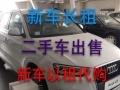 赢时通汽车服务招各县级代理加盟 汽车租赁/买卖