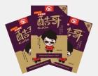 湖南香果世界食品科技有限公司