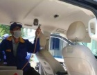 乐心环保 专业除甲醛 室内车内空气污染净化检测治理