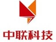 北京手机软件开发/网站建设/微信开发/电商平台建设