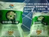 豆腐王凝固剂葡萄糖酸内酯