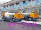 内蒙自卸料水泥搅拌车 建筑用小型水泥搅拌车面议