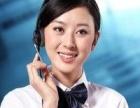柳州LG微波炉售后维修电话(漏电不启动)