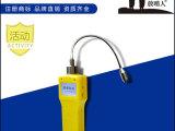 放哨人 厂家 NA80多功能气体检测仪 有毒气体检测