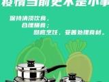 山西阳泉市有安利店铺吗 店铺地址电话哪里有