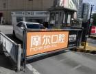 珠海广告喷绘制作力奇广告有限公司