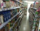 大兴旧宫 芙蓉兴盛 超市转让