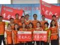 吉林省征途拓展培训中心。
