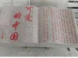 厂家直供石雕书本 校园广场刻字石书 大理石花岗岩书籍雕刻摆件
