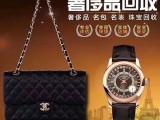 郴州回收黄金高名尚奢品高价回收名表名包黄金铂金钻石珠宝