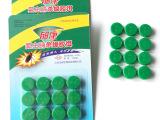 厂家直销蟑螂药批发郁康氟虫腈杀蟑方便贴安全环保单个发货