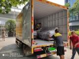 梁子湖附近货车搬家拉货,家具家电搬运,重货上下楼服务
