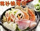 淇县什锦砂锅烩菜培训鹤壁学小吃技术美食园较专业