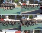 广东省问题少年偏差少年专业教育封闭式学校