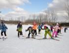 2017石家庄雪域使命冬令营石家庄温泉滑雪冬令营
