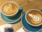 郴州市态度咖啡加盟流程atiitude态度咖啡加盟费多少