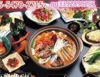 韩国料理喜葵韩国料理加盟投资金额 5-10万元