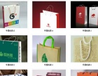 广告印刷信封印制精装画册书刊精美包装及纸袋等一系列