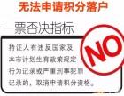 上海南汇成人大专学历获取,高效入学