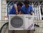 欢迎访问 )郑州夏普空调各点售后服务中心 咨询电话