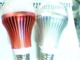 LED6W球泡灯套件(冲压铝灯杯+PC塑